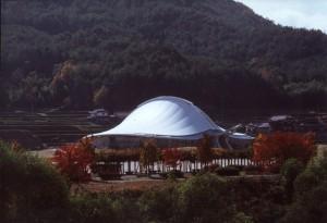 Hakuryu Dome