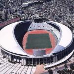 Nagai Athletic Stadium (Outer appearance)